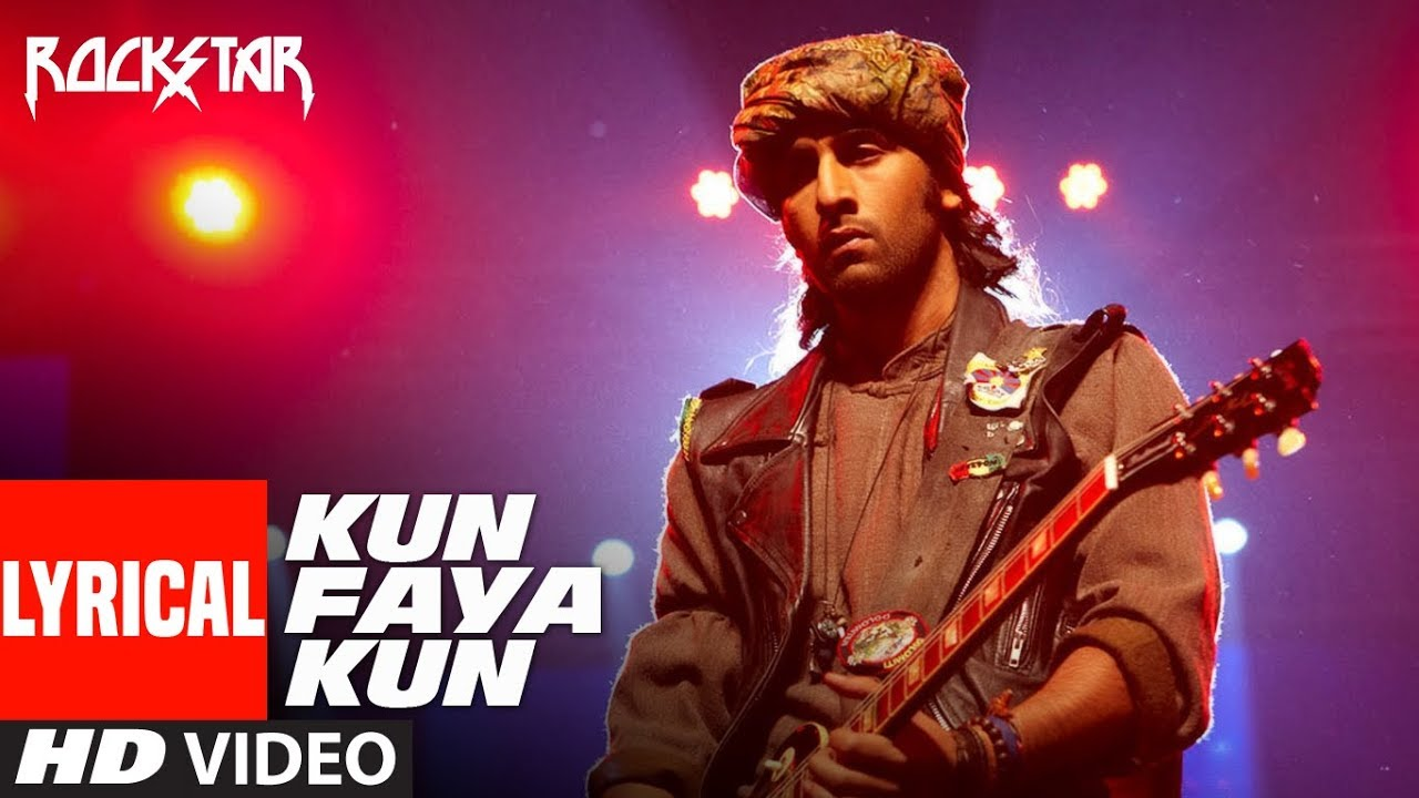 Kun Faya Song Lyrics Image
