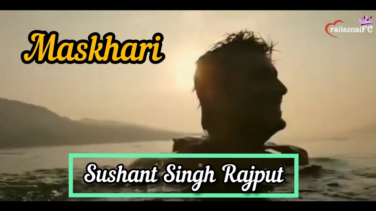 Maskhari Song Lyrics
