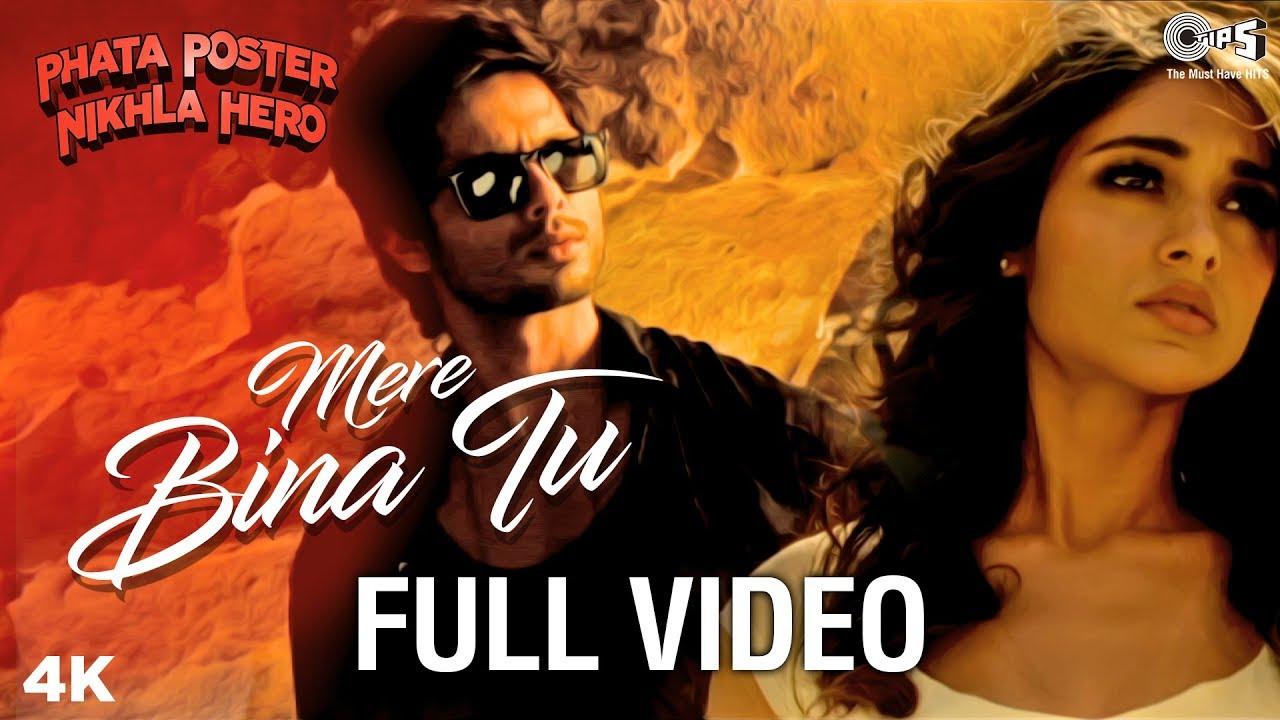 Mere Bina Tu Song Lyrics Image