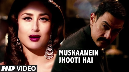 Muskaanein Jhooti Hai Song Lyrics