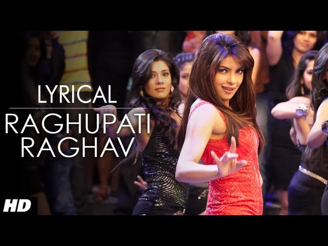 Raghupati Raghav Song Lyrics Image