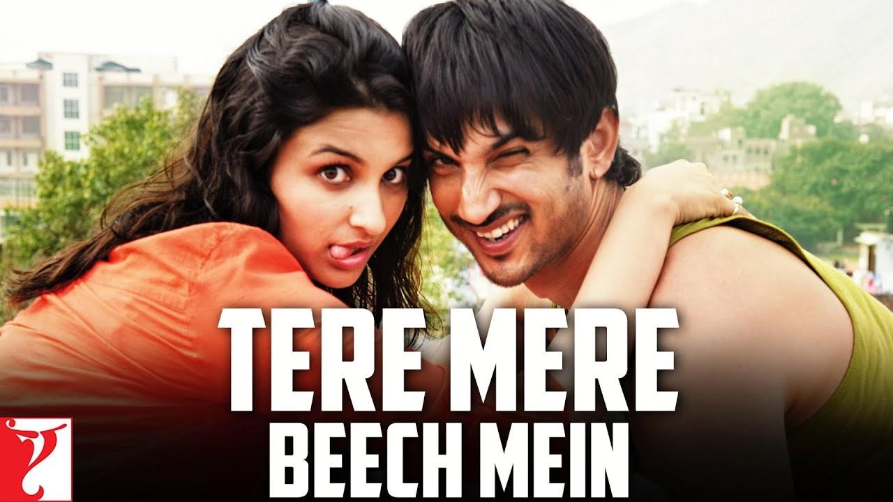 Tere Mere Beech Mein Song Lyrics Imagee