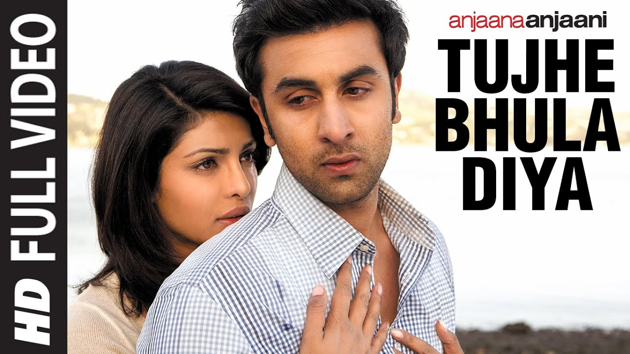 Tujhe Bhula Diya Song Lyrics