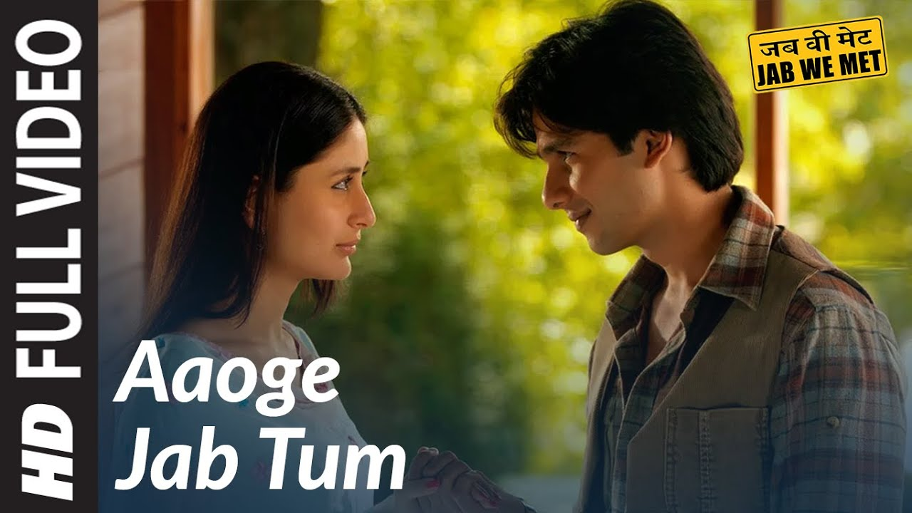 Aaoge Jab Tum Song Lyrics