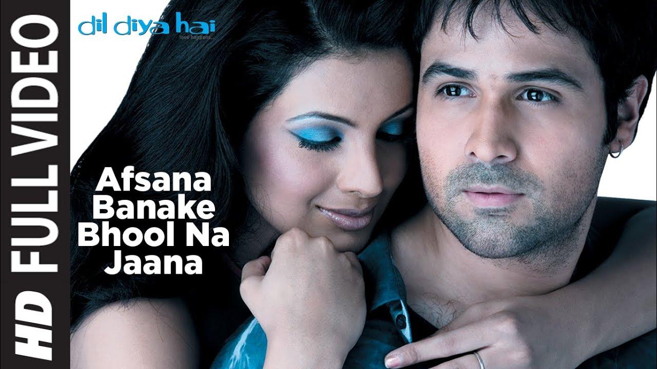 Afsana Banake Bhool Song Lyrics Image