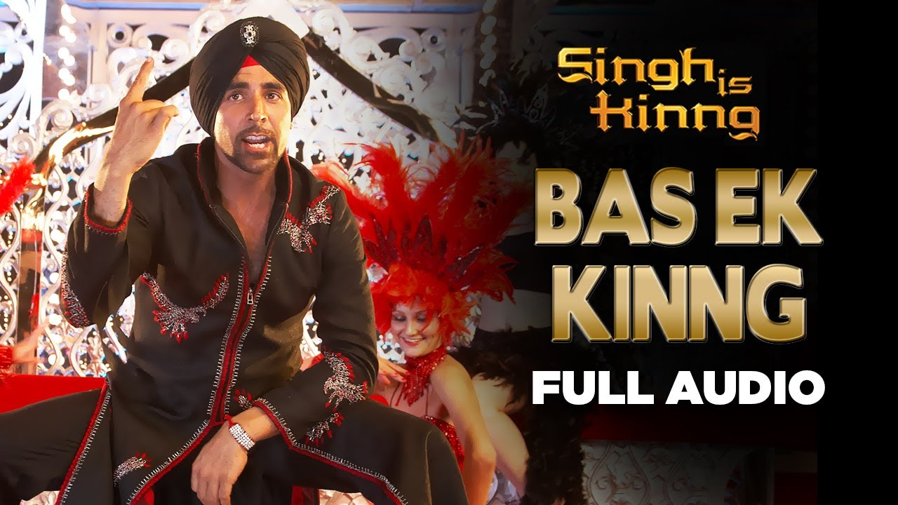 Bas Ek Kinng Song Lyrics