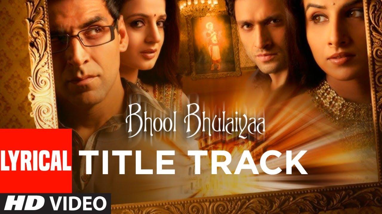Bhool Bhulaiyaa Song Lyrics