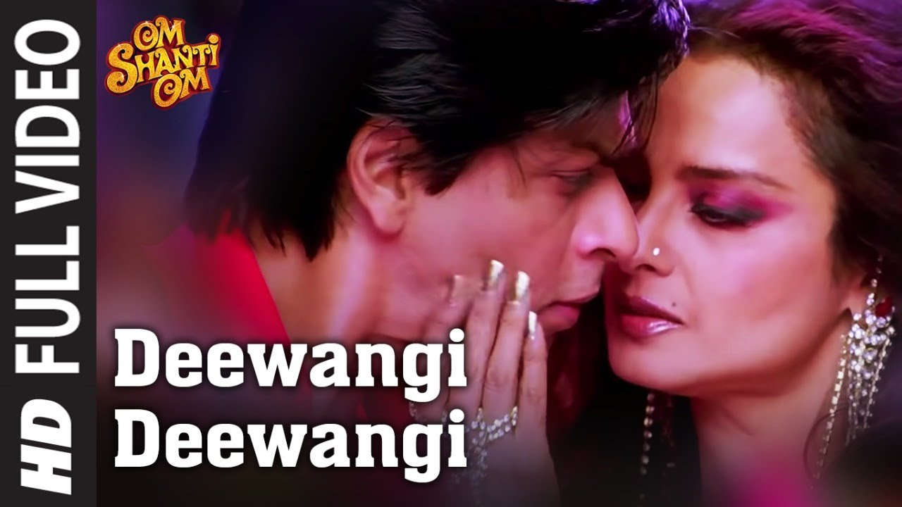 Deewangi Deewangi Song Lyrics