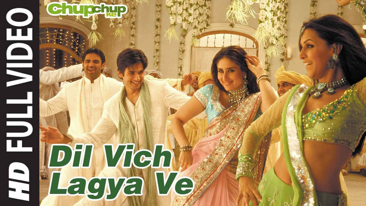 Dil Vich Lagya Song Lyrics Image