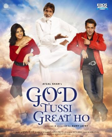 God Tussi Great Ho Image