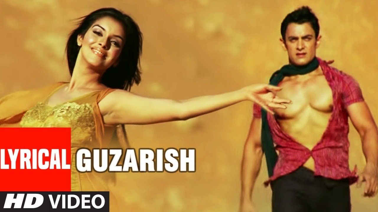 Guzarish Song Lyrics