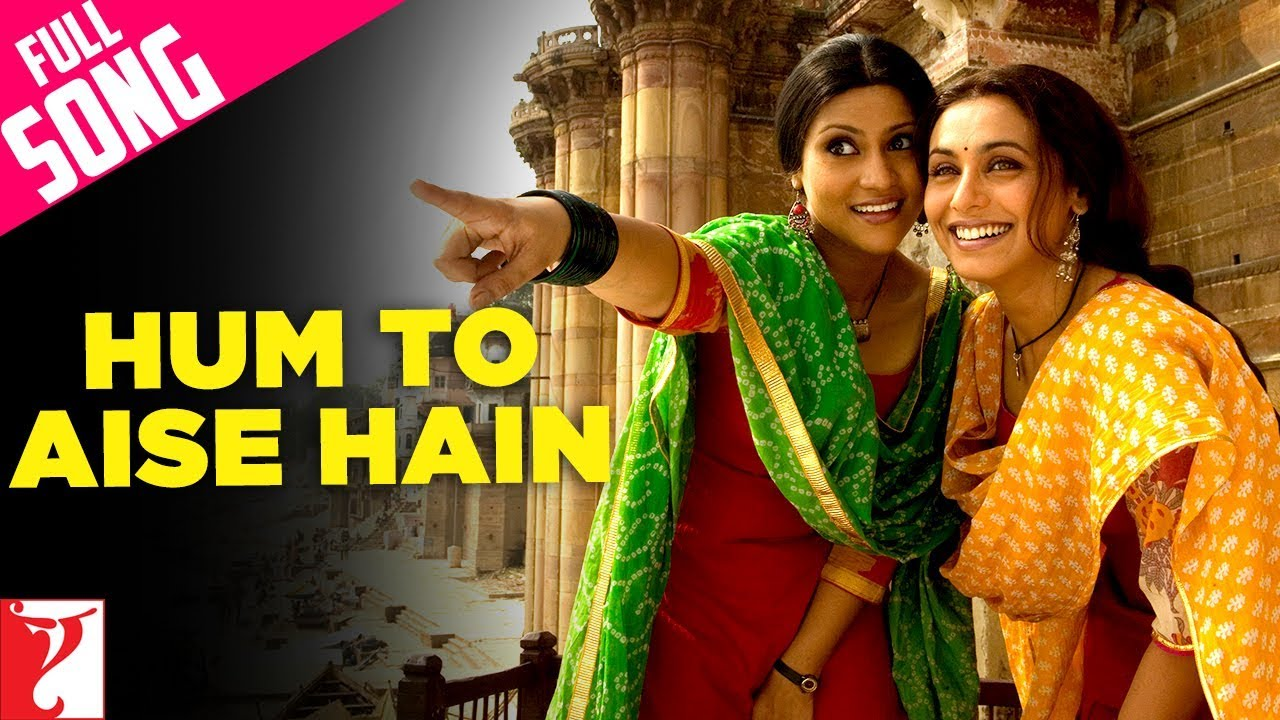 Hum To Aise Hain Song Lyrics