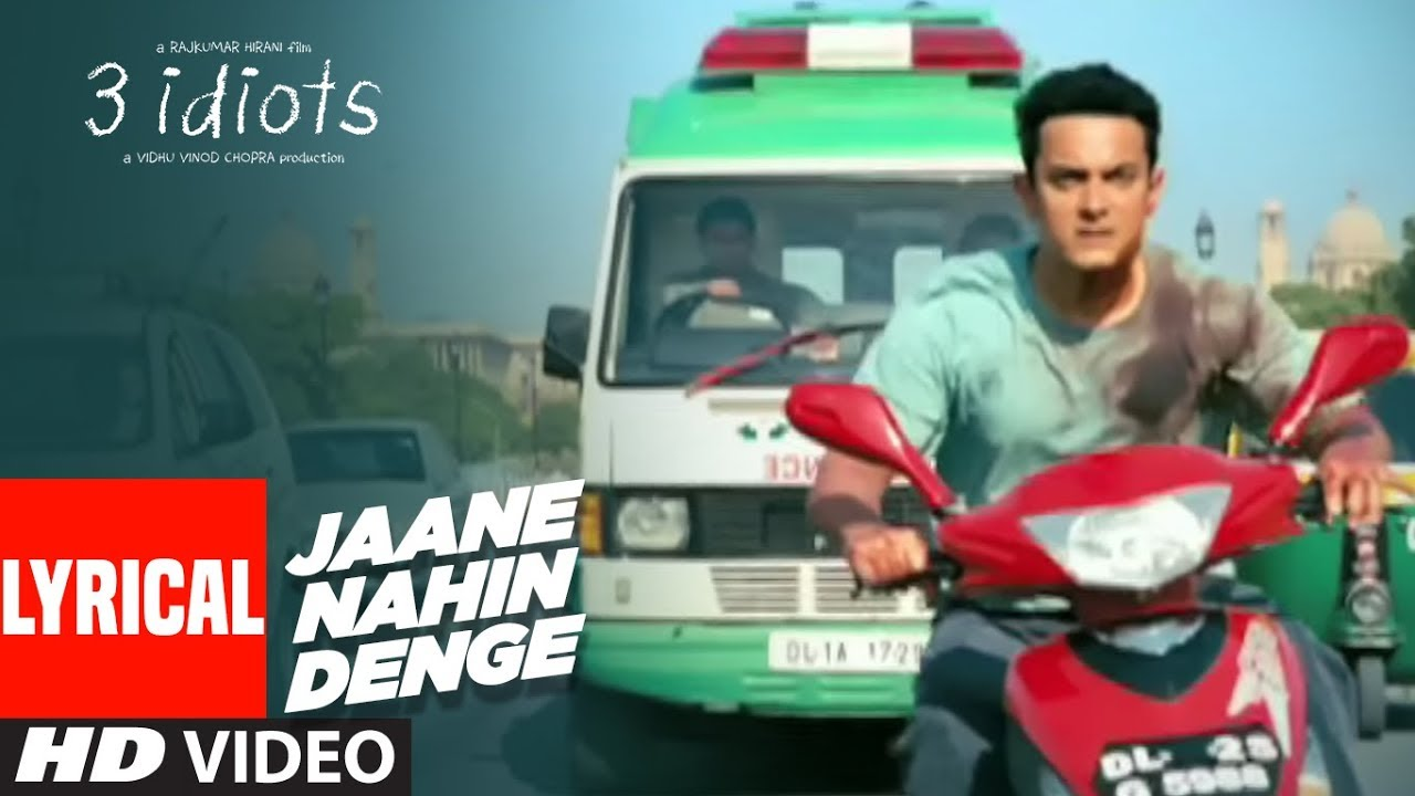 Jaane Nahin Denge Tujhe Song Lyrics