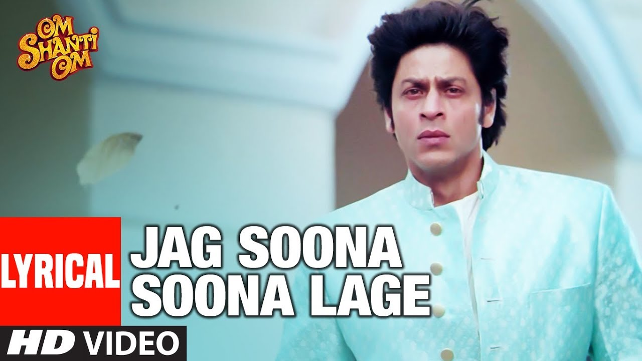 Jag Soona Soona Lage Song Lyrics