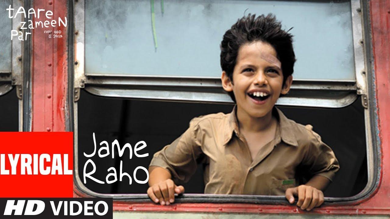 Jame Raho Song Lyrics
