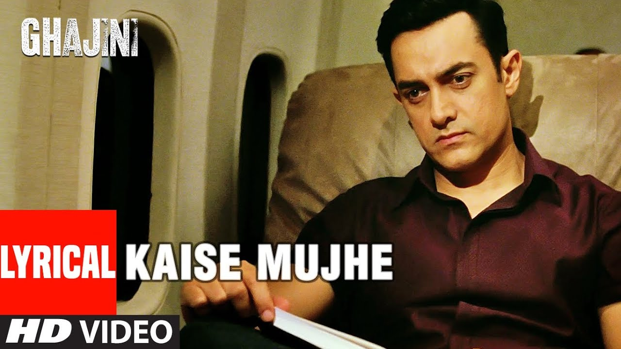Kaise Mujhe Song Lyrics Image