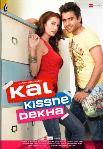 Kal Kissne Dekha Poster