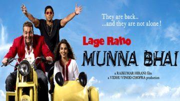 Lage Raho Munna Bhai Poster
