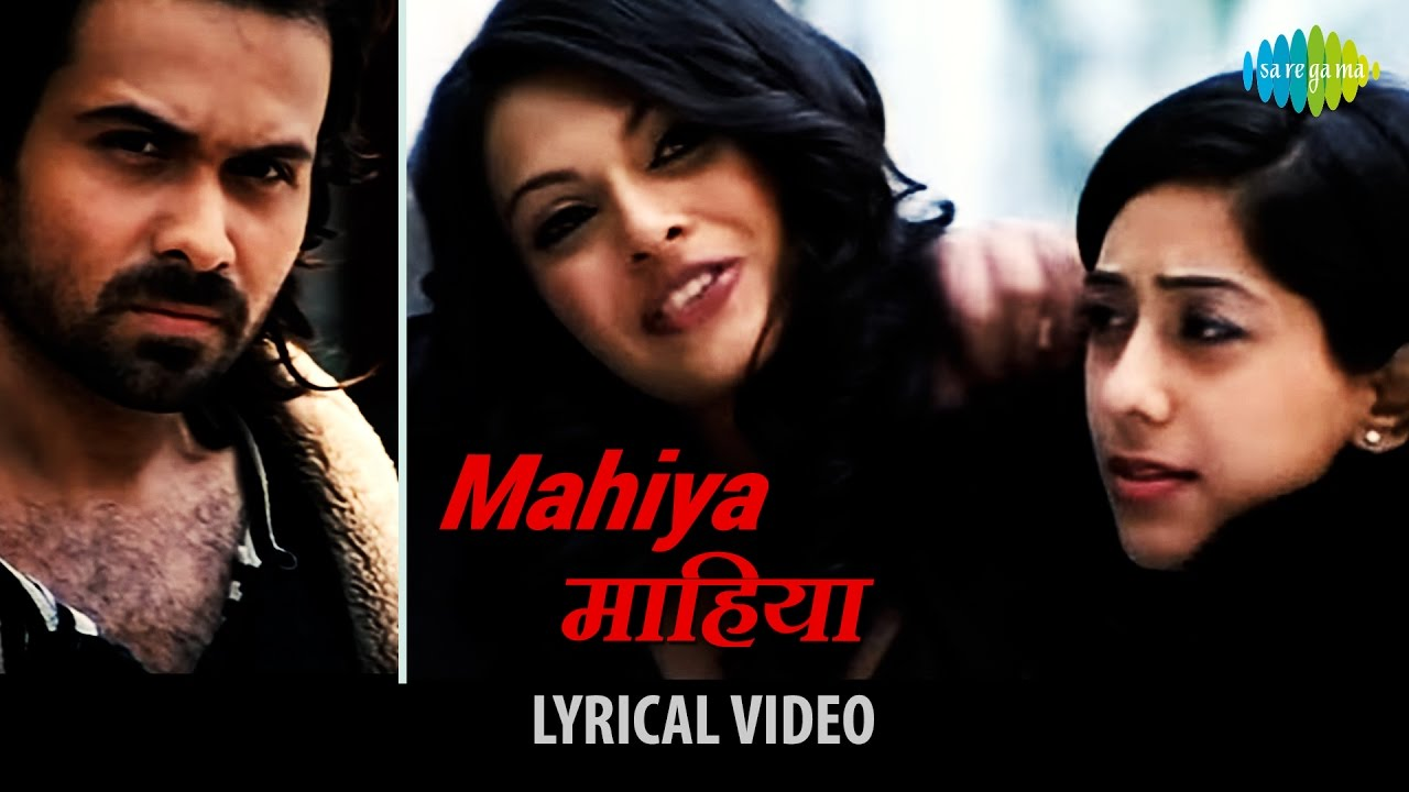 Mahiya Song Lyrics