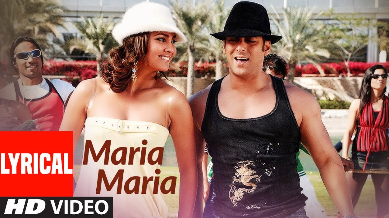 Maria Maria Song Lyrics Image