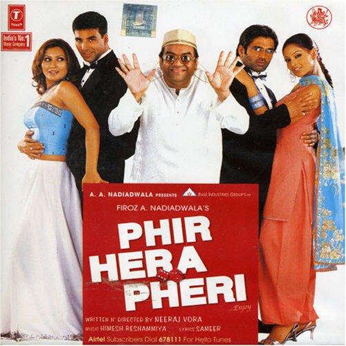 Phir Hera Pheri Poster