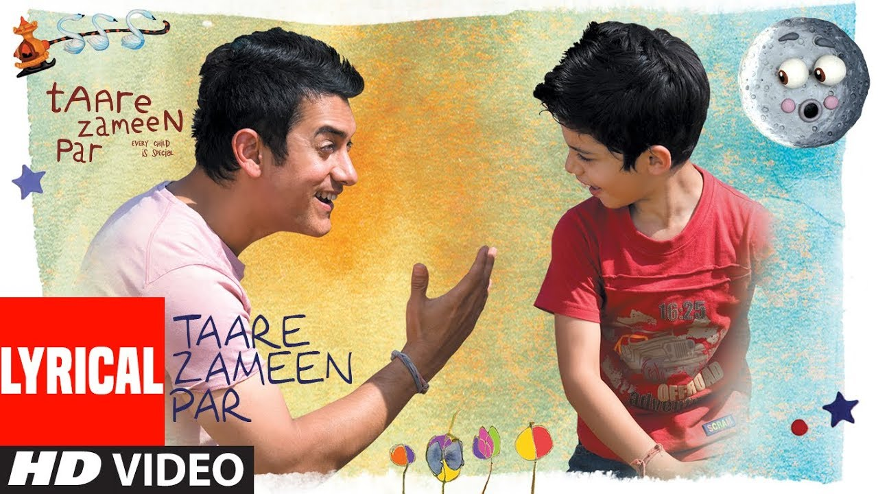 Taare Zameen Par Song Lyrics Image