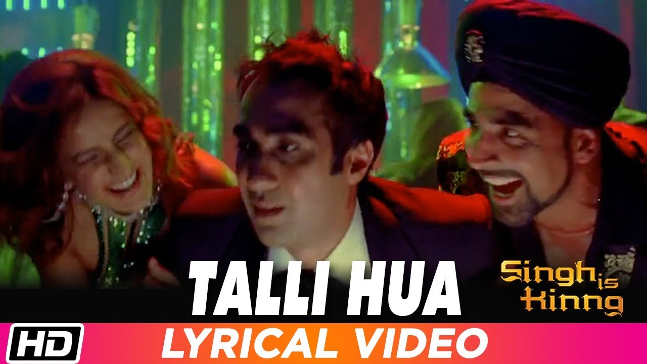 Talli Hua Song Lyrics