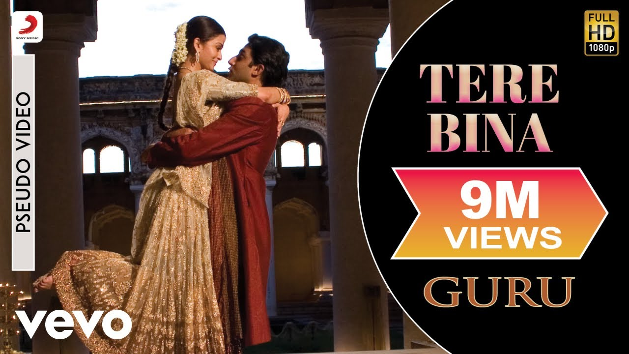 Tere Bina Song Lyrics