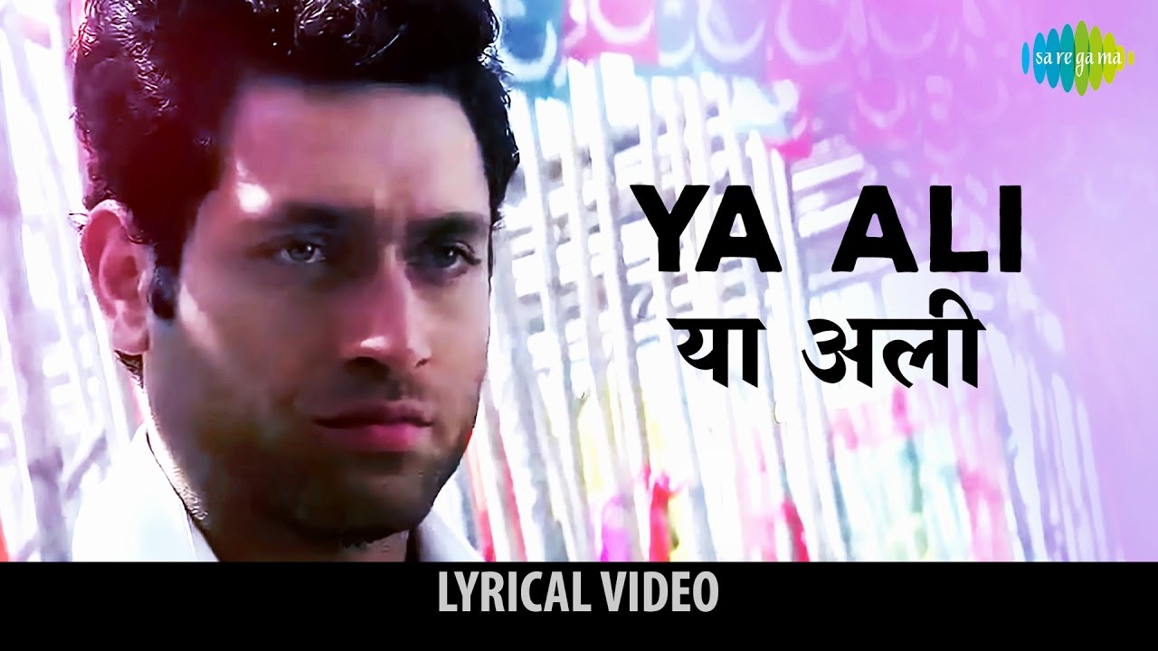 Ya Ali Song Lyrics