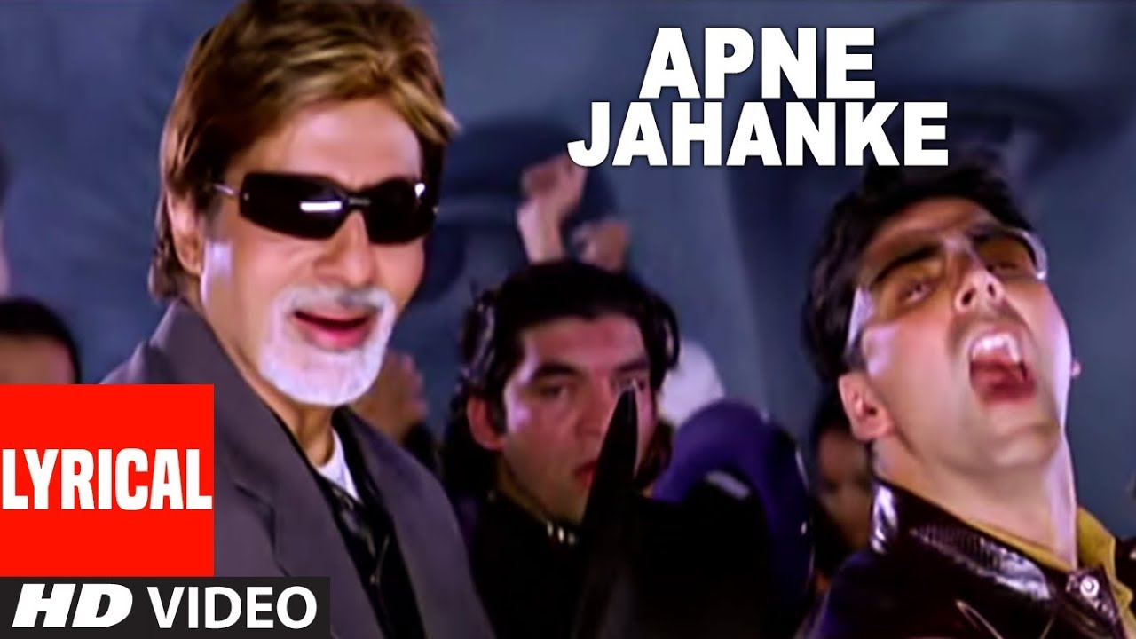 Apne Jahanke Song Lyrics