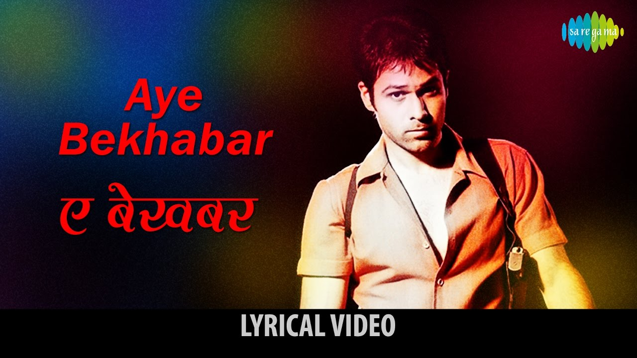 Aye Bekhabar Song Lyrics
