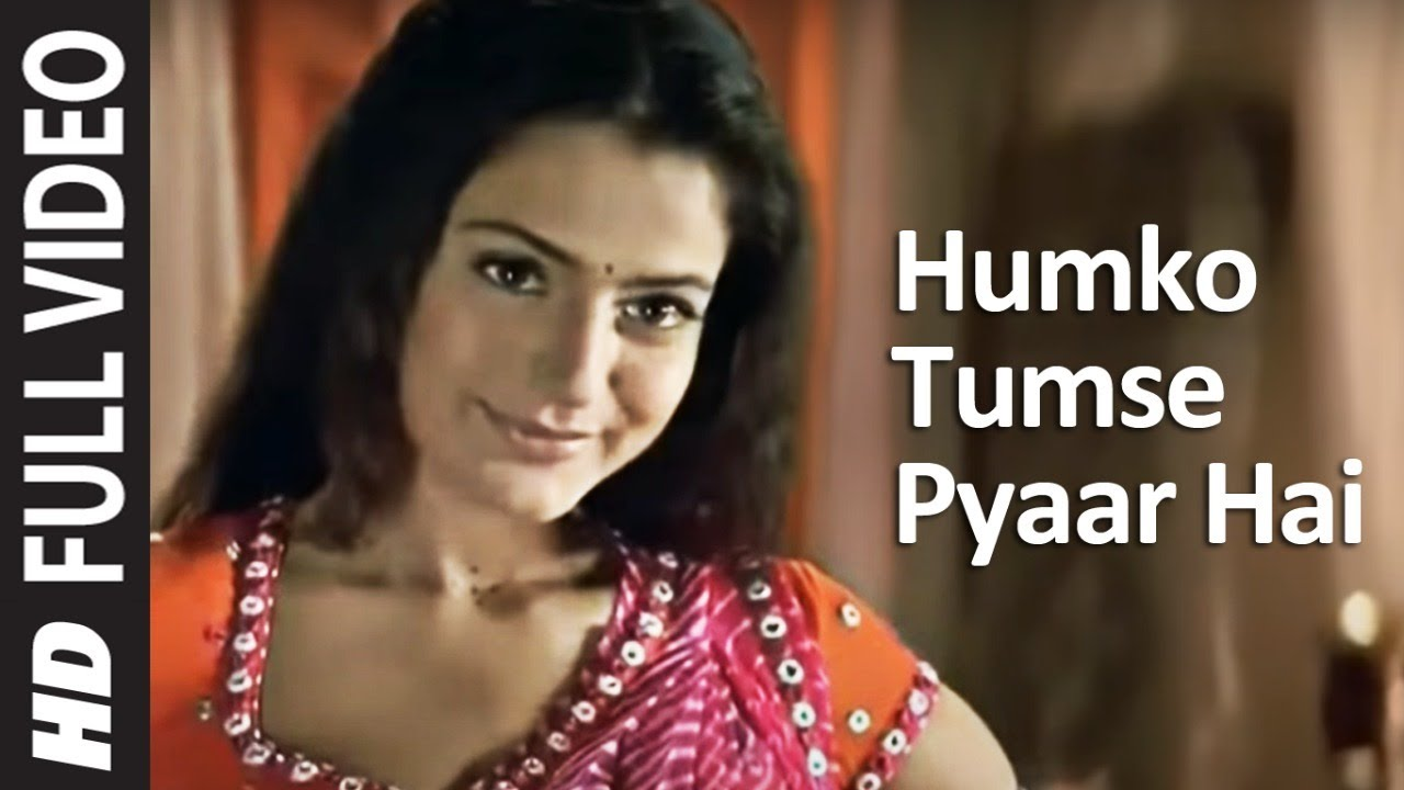 Humko Tumse Pyaar Hai Song Lyrics Image
