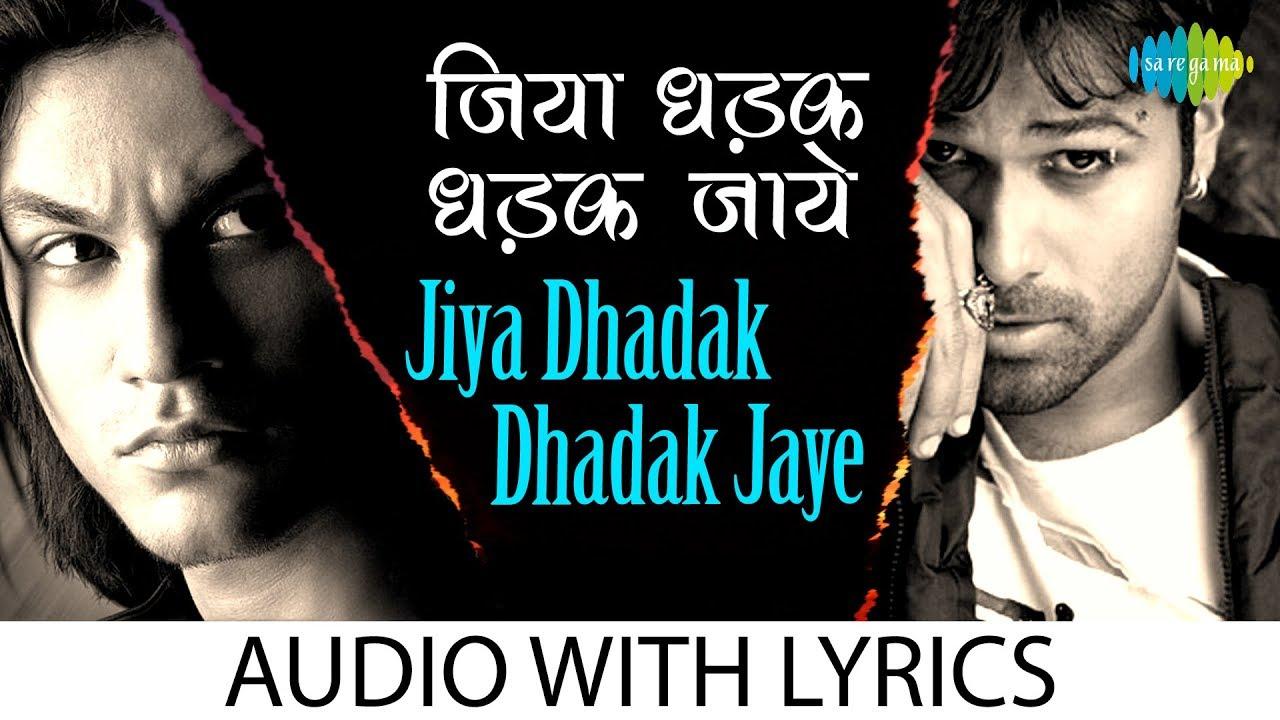 Jiya Dhadak Dhadak Jaye Song Lyrics Image
