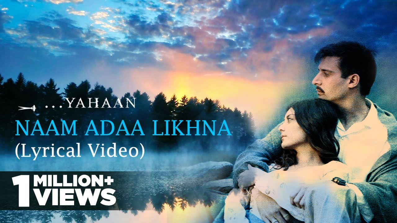 Naam Adaa Likhna Song Lyrics Image