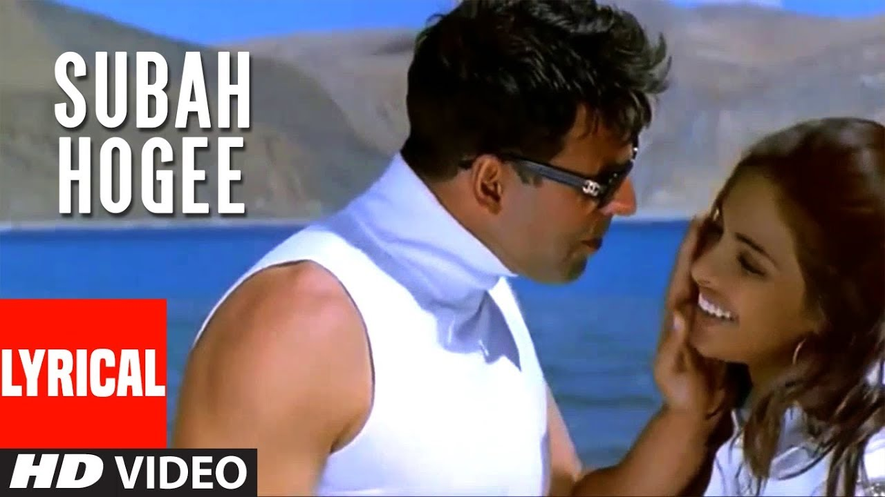 Subah Hogee Song Lyrics Image