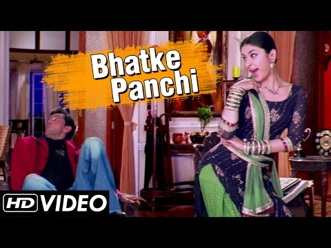 Bhatke Panchi Song Lyrics