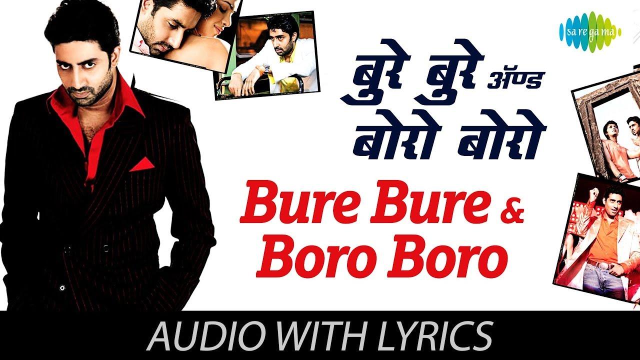 Bure Bure & Boro Boro Song Lyrics