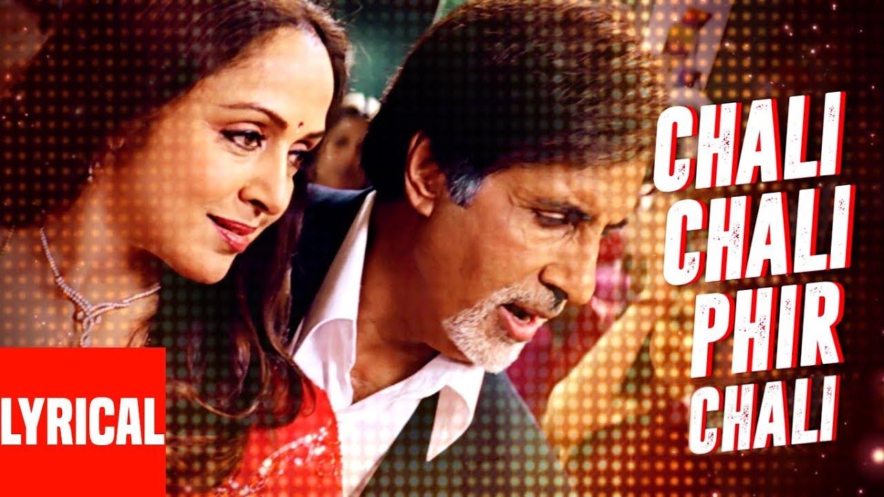 Chali Chali Phir Song Lyrics
