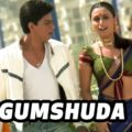 Gumshuda Song Lyrics Image