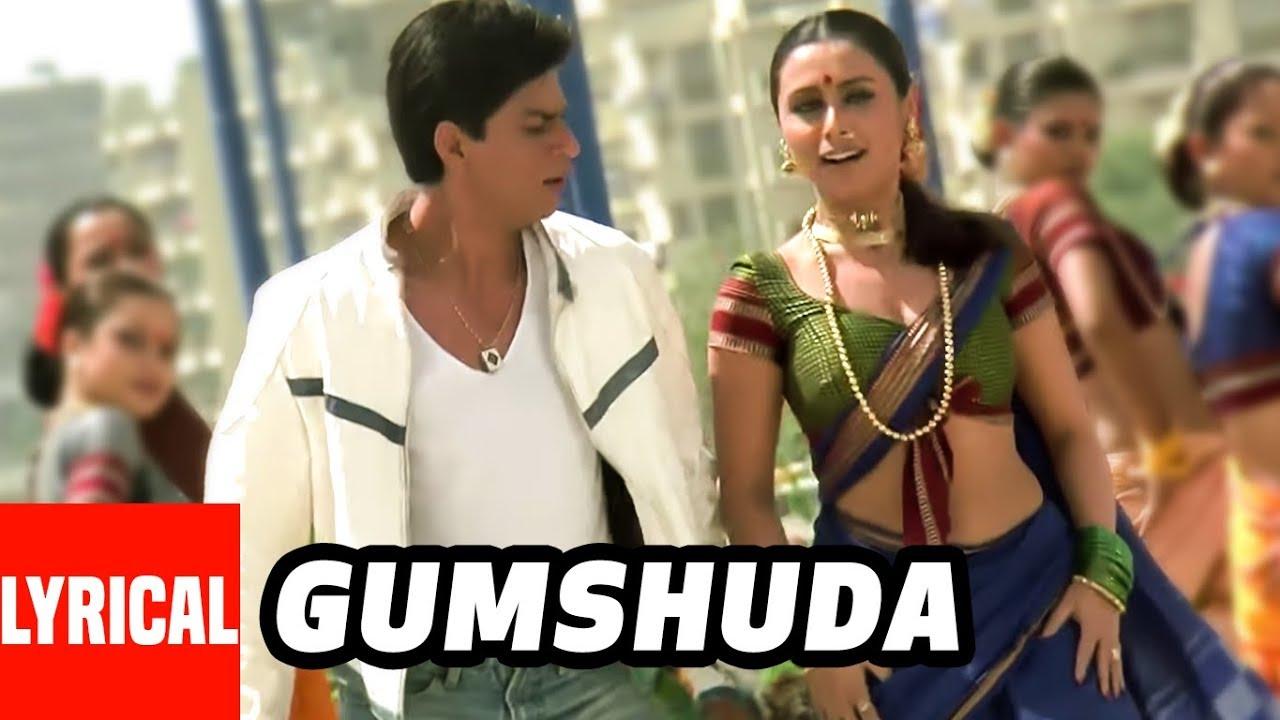Gumshuda Song Lyrics