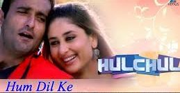 Hum Dil Ke Panne Pe Song Lyrics