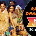Kaal Dhamaal Song Lyrics Image