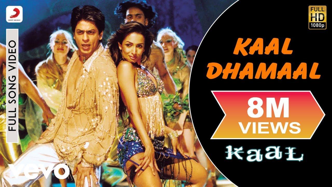 Kaal Dhamaal Song Lyrics