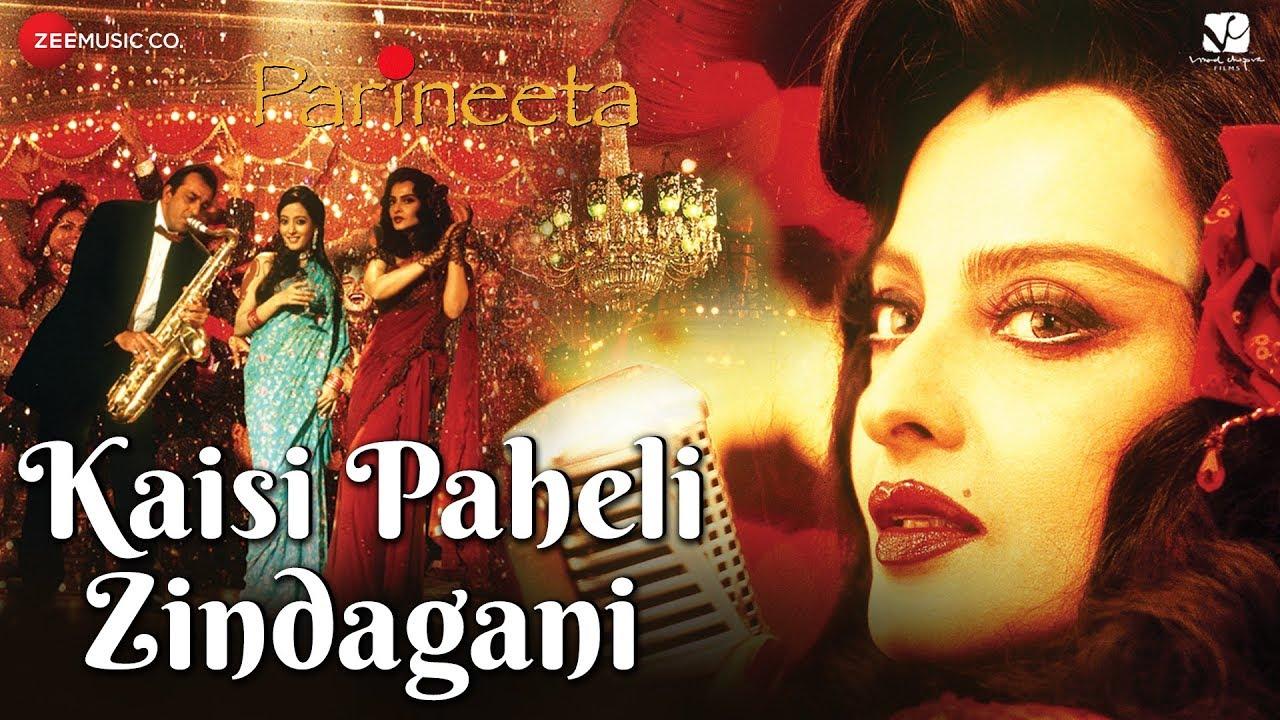 Kaisi Paheli Zindagani Song Lyrics