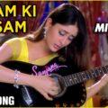Kasam Ki Kasam Song Lyrics Image