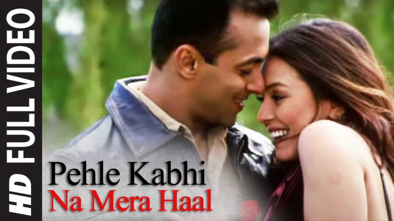 Pehle Kabhi Na Mera Haal Song Lyrics