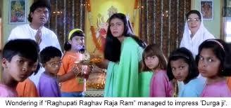 Raghupati Raghav Song Lyrics