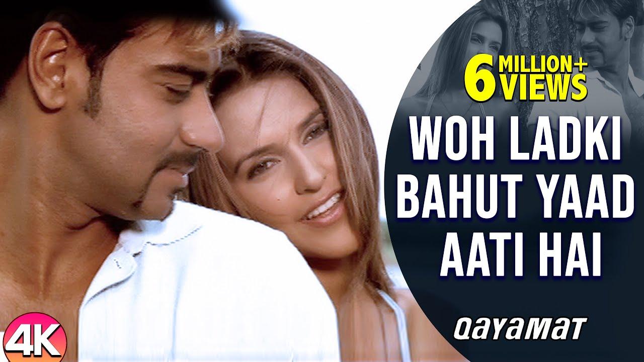 Woh Ladki Bahut Yaad Aati Hai Song Lyrics