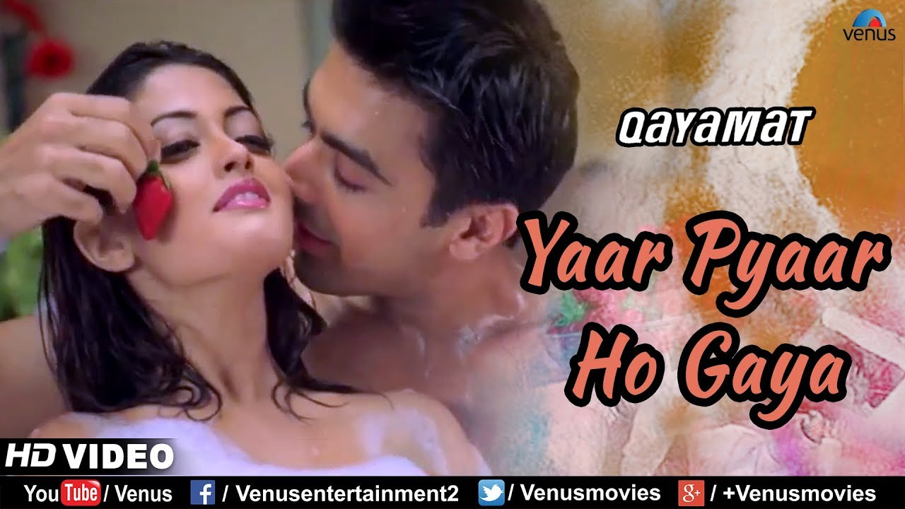 Yaar Pyaar Ho Gaya Song Lyrics