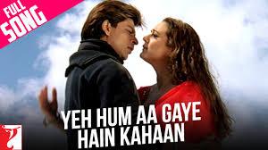 Yeh Hum Aa Gaye Hain Kahaan Song Lyrics